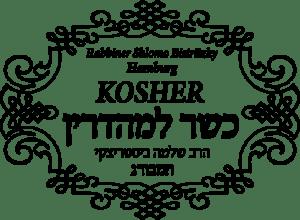 Kosher-Hamburg-Logo